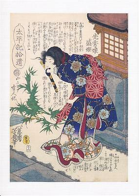 Japanese Reproduction Woodblock Print Female Samurai 1 on A4 Canvas Paper