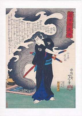 Japanese Reproduction Woodblock Print  Samurai Warrior #31 on A4 Canvas Paper