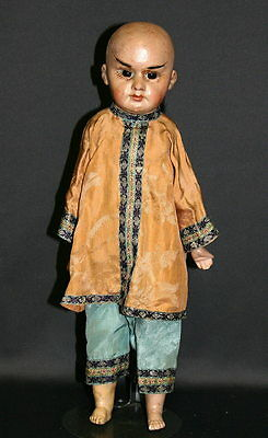 Antique  Oriental  Papier  Mache  Doll