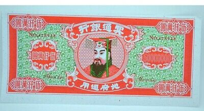 75 Large Chinese heaven hell money notes. $100,000,000 bank notes. Joss paper