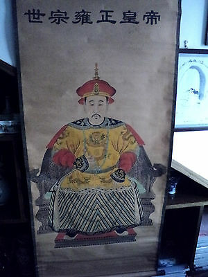 Chinese scroll painting - Qing dynasty Yongzheng雍正 emperor