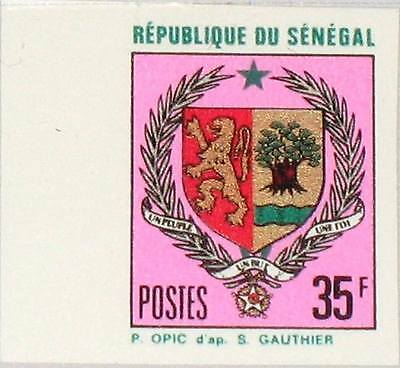 SENEGAL 1971 470 U 336A imperf Coat of Arms Wappen Staatswappen Lion Löwe MNH