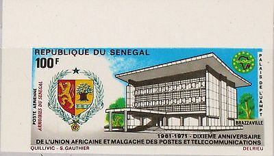 SENEGAL 1971 474 U C105 UAMPT African Postal Union Building Caot of Arms MNH
