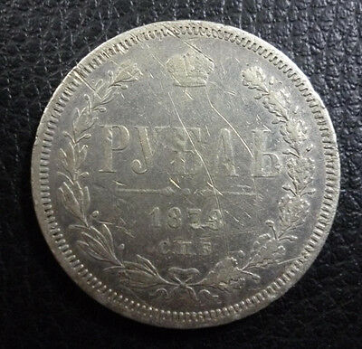 RUSSIA SILVER COIN 1 Rouble KMY25  VF 1878