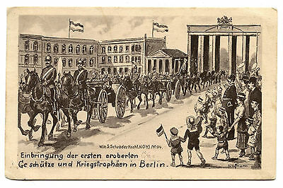 German Patriotic.berlin.exhibition Of The First Artillery Pieces And Trophies