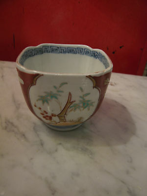 Vintage Possibly Antique Japanese Porcelain Imari Cup w/ Floral Decoration