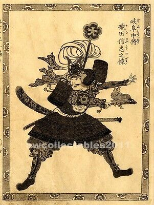 Japanese Woodblock Print 2  Life of a Samurai  by Utagawa Kuniyoshi