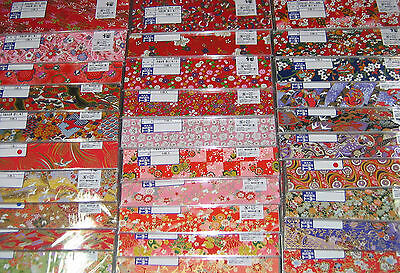 Origami Paper Japanese Chiyogami Premium Irodori Large Single Sheet