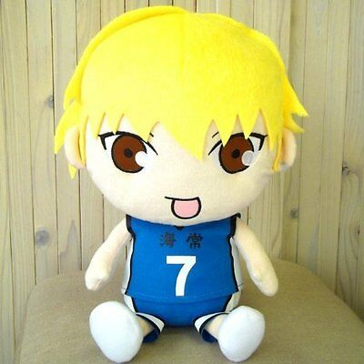 New Kasamatsu 8/'/' Soft Doll Anime Licensed ge52798 Plush Kuroko/'s Basketball