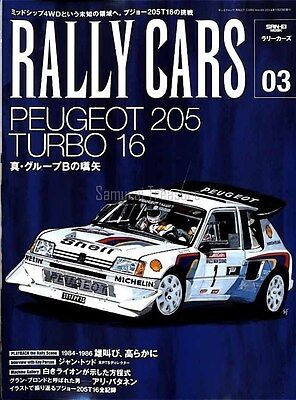 RALLY CARS Vol.03 PEUGEOT 205 TURBO 16 BOOK