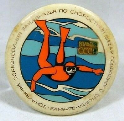 Underwater Speed Swimming and Diving Sports Cup USSR 1976 - Rare Russian Badge