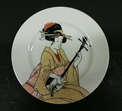 "Fitz & Floyd 7 1/2"" ""geisha"" Plate - 1976 - Mint - Great For Wall Grouping - #1"