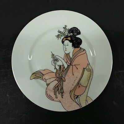 """Fitz & Floyd 7 1/2"""" """"geisha"""" Plate - 1976 - Mint - Great For Wall Grouping - #4"""
