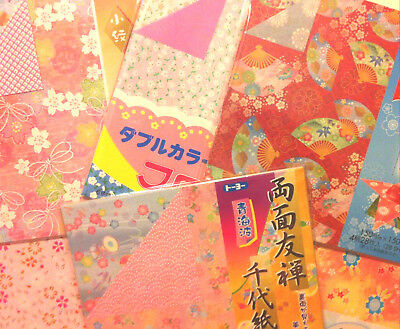 "Origami Paper Japanese 150Mm 6"" Double Sided Designs  Best Quality Craft"