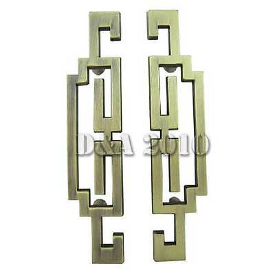 1Pair 105mm Antique Bronze Kitchen Cabinet Cupboard Door Drawer Pull Handle New