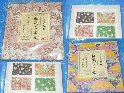 Japanese Fancy Origami paper