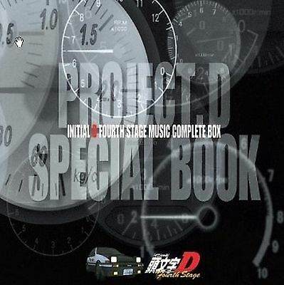 0884-9 INITIAL D Project 4th FOURTH STAGE MUSIC COMPLETE BOX Set 6 CD Soundtrack