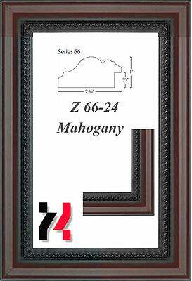 """Picture Frame Mahogany  2 1/8"""" Wide Solid Wood Different Sizes to choice from"""