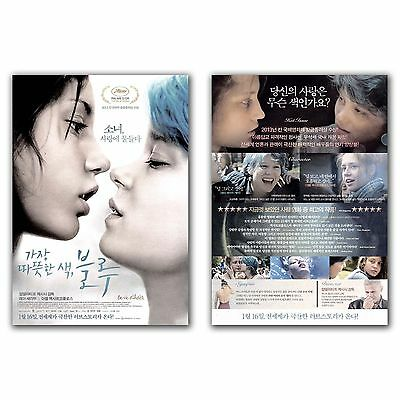 Blue Is The Warmest Color Movie Poster 2013 Lea Seydoux, Adele Exarchopoulos