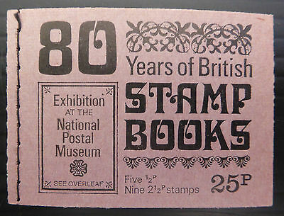 GB 1971 - 25p Booklet DH40 NEW SALE PRICE BIN96
