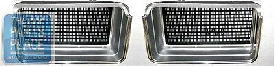 1971 Oldsmobile Cutlass / 442 Grille - Silver & Black Plastic - Pair