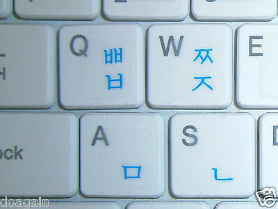 KOREAN TRANSPARENT Keyboard Stickers BLUE Letters Fast Free Postage