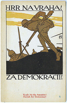 Czechoslovak Recruiting Office Military Poster Vintage Postcard