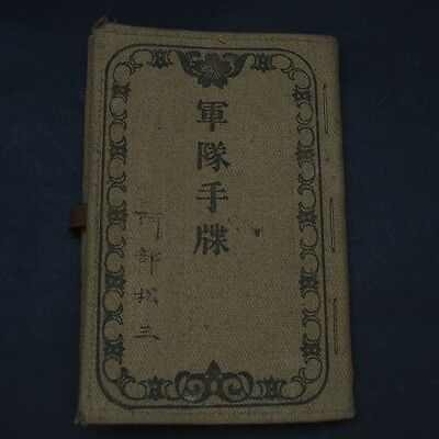 F/S Meiji Era 1911 Historical Item! Imperial Japan Military Army Soldier ID Book