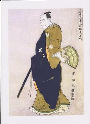 Japanese Reproduction Woodblock Print Samurai Warrior Full Colour Robes 1800's