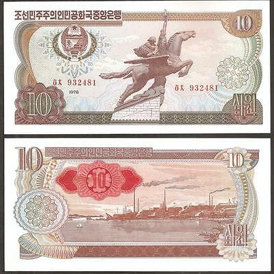 KOREA  10 Won 1978 UNC P 20 d