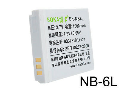 Battery for Canon PowerShot SD770 SD980 SD1200 SD1300 SD3500 IS Digital ELPH