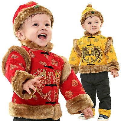 NEW Chinese tradition costume Boy 3 PC Outfit Set  Party Suit Size1-5 Years