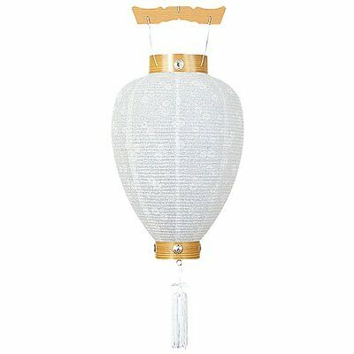 NEW Takita Candle Shade with Holder 1230-0 Washi Japanese Traditional Paper FS