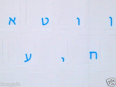 Highest Quality HEBREW TRANSPARENT Keyboard Stickers BLUE Letters Fast Postage