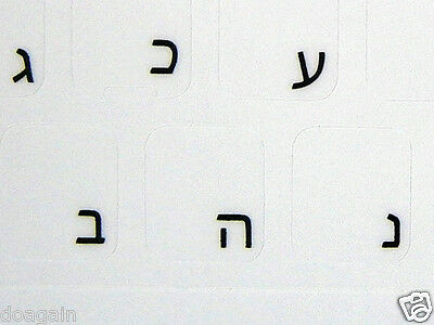 Highest Quality HEBREW TRANSPARENT Keyboard Stickers BLACK Letters Fast Postage