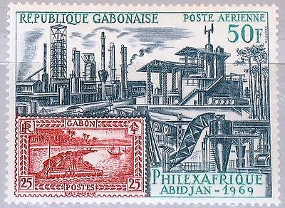 GABON GABUN 1969 325 C82 2nd PHILEXAFRIQUE Abidjan Exhibition stamp on stamp MNH