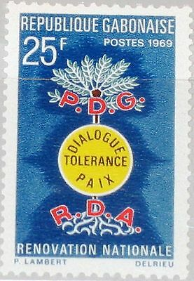 GABON GABUN 1969 347 249 National Renovation Tree of Life Baum des Lebens MNH