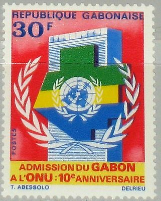 GABON GABUN 1971 447 278 10th Ann Admission to UN HQ Headquarters Emblem MNH