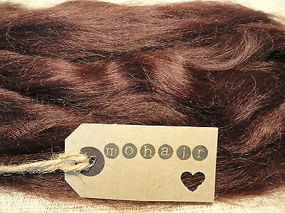 30g (approx 1oz)  MOHAIR - DARK BROWN - STRAIGHT