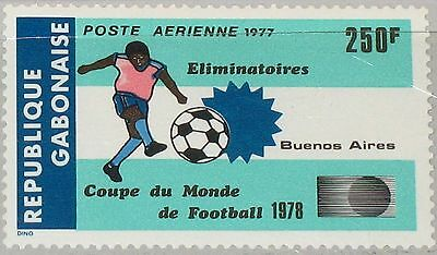 GABON GABUN 1977 640 C196 Soccer World Cup 1978 Fußball WM Football MNH