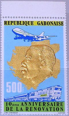 GABON GABUN 1978 651 C206 10th Ann National Renewal Map Train Airplane MNH