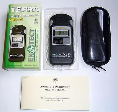 TERRA Beta & Gamma Dosimeter Geiger Counter SBM-20 tube in + case! NEW! Boxed