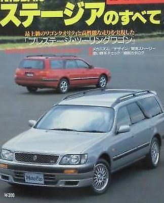 Book NISSAN Stagea 260RS RB26 1996 JAPAN