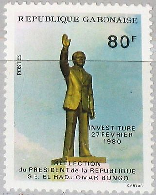 GABON GABUN 1980 722 440 President Omar Bongo re-election Inauguration MNH