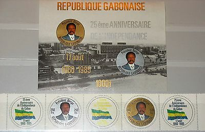 GABON GABUN 1985 939-40 Block 53 591a 592 25th Ann Natl. Independence Bongo MNH