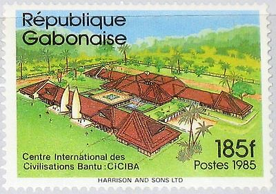 GABON GABUN 1985 948 594 Intl. Center of Bantu Civilizations Bantu Zentrum MNH