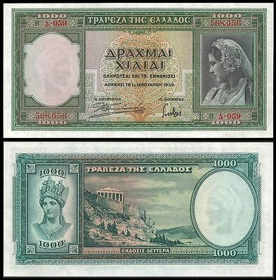 GREECE  1000 Drachmai 1939 UNC P 110