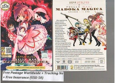 DVD Puella Magi Madoka Magica Tv 1-12 English Dubbed + Bonus Anime DVD
