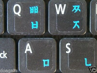 Highest Quality KOREAN TRANSPARENT Keyboard Stickers BLUE Letters Fast Postage