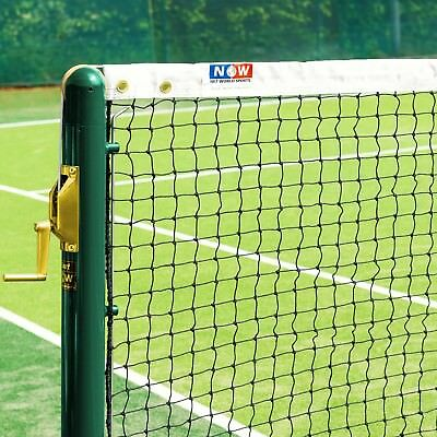 Tennis Net - Regulation 42ft (2mm) [Net World Sports]